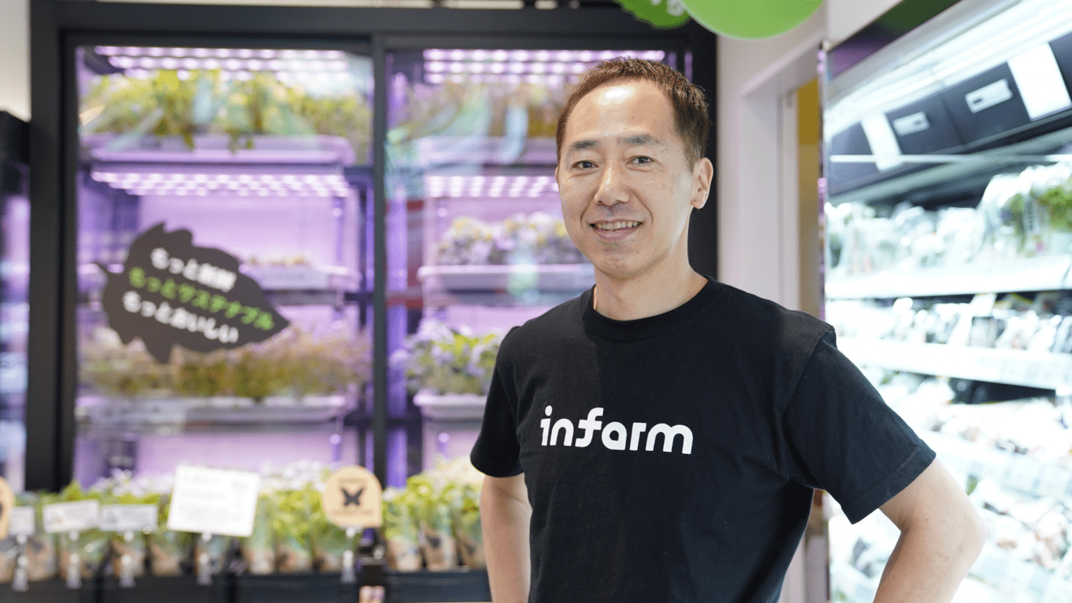 Meet AsiaBerlin Ambassador Ikuo Hiraishi  Managing Director at Infarm Japan